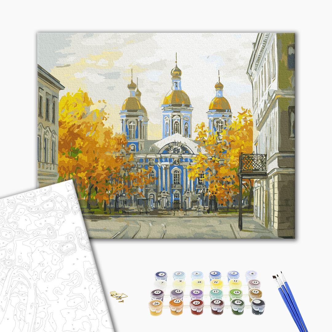 Картина по номерам Города - Осінній храм